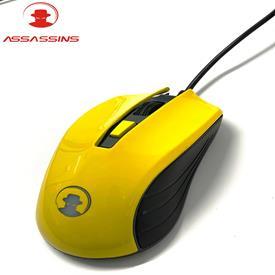 Chuột máy tính chuyên game Assassins G200